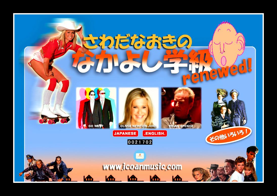 Naoki Sawada's Olivia Newton-John Site
